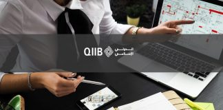 QIIB: Selected IBM for fraud prevention