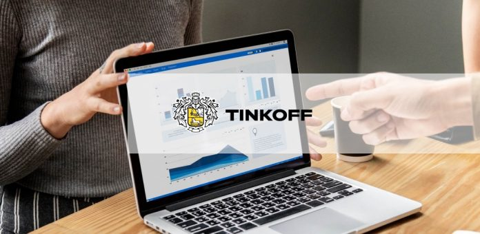 Tinkoff: Plans to invest €25m in fintech venture